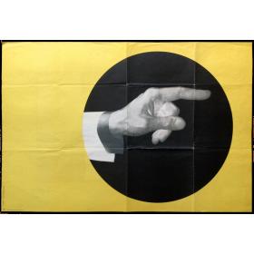 """Wystawa """"Znaki""""... ...Muzeum Plakatu w Wilanowie, czerwiec - październik 1969"""