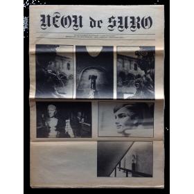 Neon de Suro. Fullet monogràfic de divulgació. Autor: Toni Catany. Setembre 1978