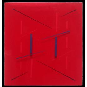 Carlos Tartarini. Pinturas. Galería Nelly Tomas, La Plata, del 8 al 27 de octubre de 1977