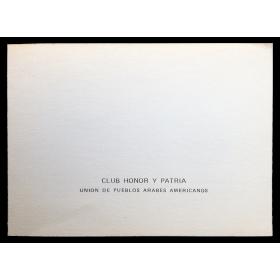 Artistas Plásticos Argentinos, Club Honor y Patria, Buenos Aires, octubre de 1980