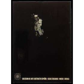 Colección de Arte Abstracto Español - Casas Colgadas - Museo - Cuenca