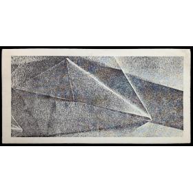 Eduard Bal. Galeria Akumulatory 2, Poznan, II-1978