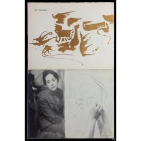 """Presentación del libro de poemas """"Mutanciones"""". Galería Lirolay, Buenos Aires. Exposición 9 al 22 de octubre de 1964"""