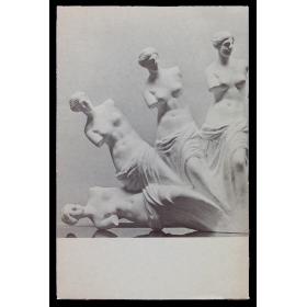 Marta Minujin - Venus de Milo (1980)