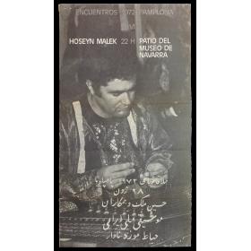 Hoseyn Malek. Encuentros Pamplona, Patio del Museo de Navarra, 28-VI, 1972