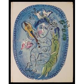 XX Siècle. Nº 26, Mai 1966. Quatre Thèmes: Chagall, Portes d'Afrique, La Ville, 1907-1917