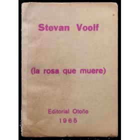 Bolivia: De la Asamblea Popular al Golpe Fascista [título de la cubierta: (La rosa que muere)]
