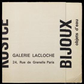 Kosice Bijoux. Objets d'eau. Galerie Lacloche, Paris, mai 1969