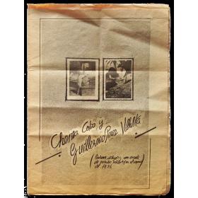 Chema Cobo y Guillermo Pérez Villalta. Galería Buades, Madrid, marzo-abril 1977