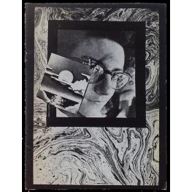 Pérez Villalta - Rafael Pérez Mínguez. Galería Amadís, Madrid, enero de 1972