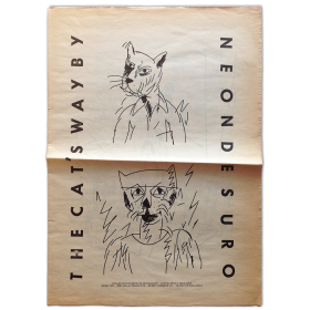 "Neon de Suro. Fullet monogràfic de divulgació. Autor: Steva Terrades (""The cat's way by""). Març 1981"