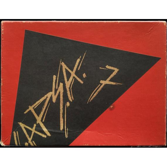CAPS.A. 7 (ART OSI)