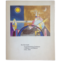RAUMKONZEPTE. KONSTRUKTIVISTISCHE TENDENZEN IN BÜHNEN-UND BILDKUNST 1910-1930. Frankfurt, 2 März - 25 Mai 1986