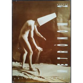 Metrònom Art Contemporani. Núm. 2 - segona època - octubre 1988