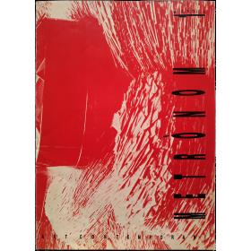 Metrònom Art Contemporani. Núm. 1 - segona època - octubre 1987
