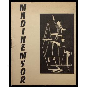 Madinemsor - Arte madí. Ritme 20, Toulon, France
