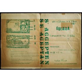 Eulàlia. Discriminació de la dona '77. Galería Ciento, Barcelona, 17 Desembre 1979 al 5 Gener 1980