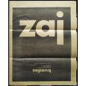 Zaj. Galería Buades, Madrid, 8 y 9 de noviembre de 1977