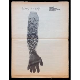 Eva Lootz. Galería G, Barcelona, del 22 de febrero al 18 de marzo de 1977