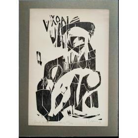 """Mabel Rubli - """"Serie de los guerrilleros"""", 1966"""