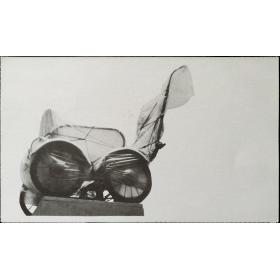 """Christo - """"Empaquetage d'une poussette"""" 1962"""