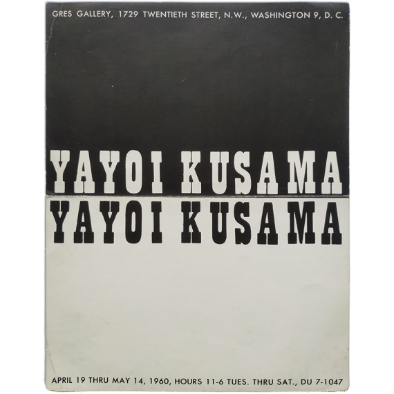 Yayoi Kusama. Gres Gallery, Washington D.C., april 19 thru may 1960